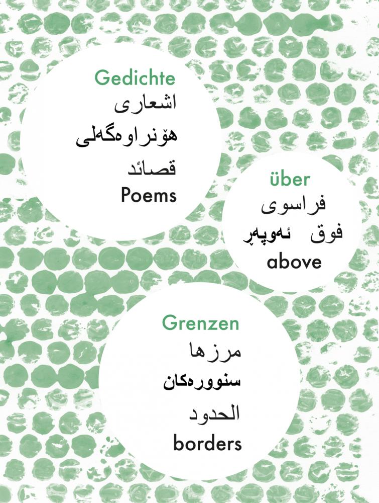 Gedichtband-Umschlag-trafik-Becker